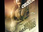 Koncert Vasko Atanasovski Trio v Dijaškem domu Drava Maribor